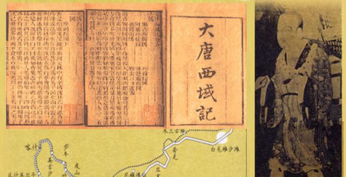 《大唐西域記》中的記載與紅眼石獅的故事